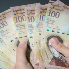 Billete de Bs 100 sigue vigente hasta el 20 de julio