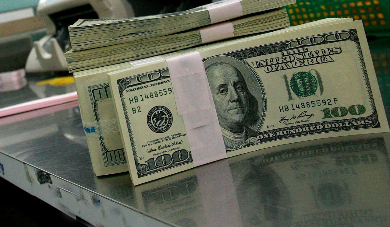 La adjudicación de las divisas asignadas está prevista para el día 28 de junio