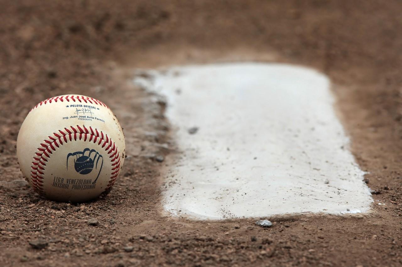 La Liga Venezolana de Béisbol Profesional anunció las nuevas fechas de los partidos suspendidos durante el fin de semana