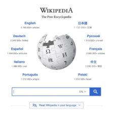 Wikimedia publicó comunicado sobre presunto bloqueo a Wikipedia