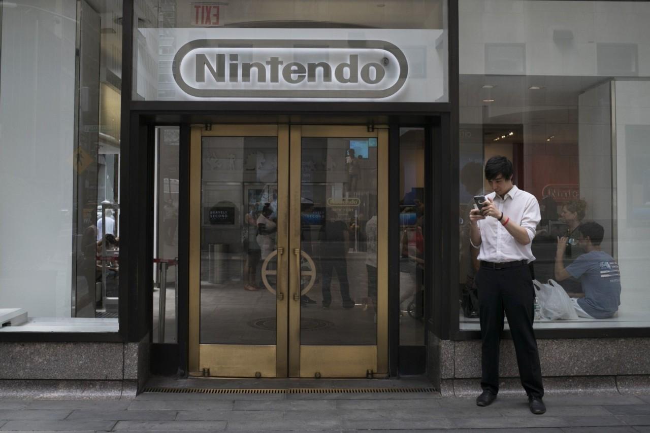 La empresa japonesa es considerada como una de la compañías que ofrece mejor remuneración hacia sus empleados