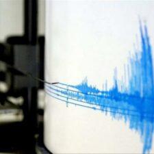 En Colombia se detectó un sismo de 5,3