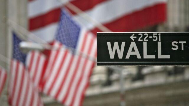 La Bolsa de Nueva York reabrirá tras estar cerrada por dos meses