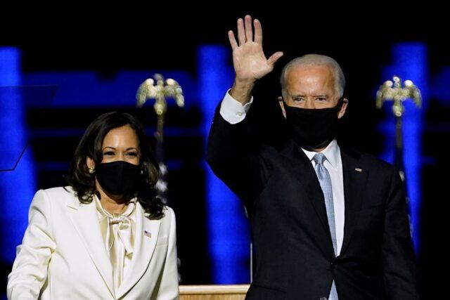 El Sumario - Grandes Celebridades participarán en la investidura de Joe Biden