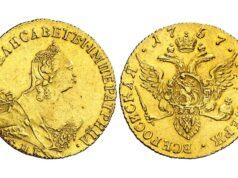 El Sumario - Alemán obtiene 210.000 euros por una moneda rusa de 1757