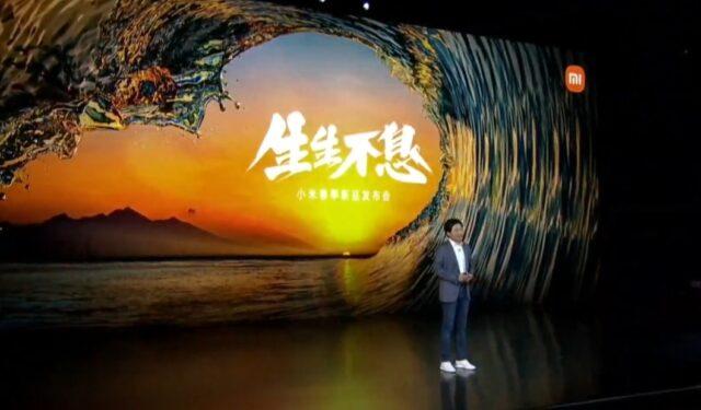 El Sumario - Xiaomi anuncia su entrada en el negocio de los vehículos eléctricos inteligentes
