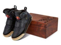 El Sumario - Zapatos Nike de Kanye West baten récord de precio