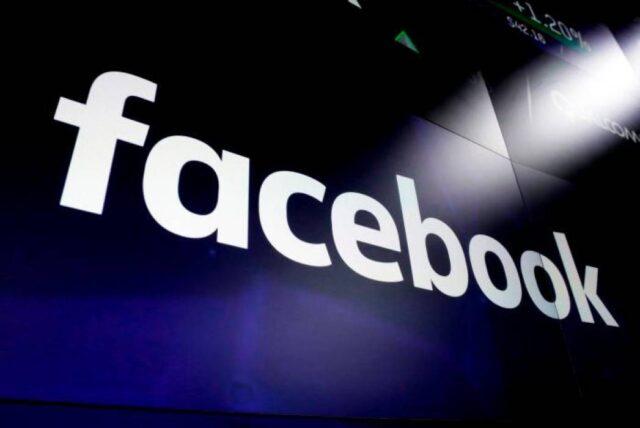 El Sumario - Facebook informará a sus usuarios dónde recibir vacuna contra el Covid-19