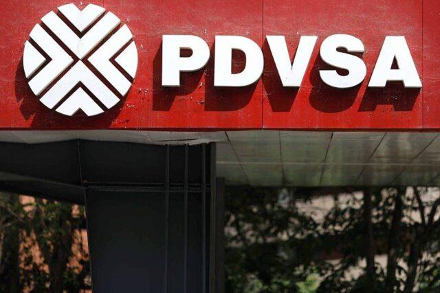 Pdvsa anuncia la adquisición del total de las acciones de Petrocedeño